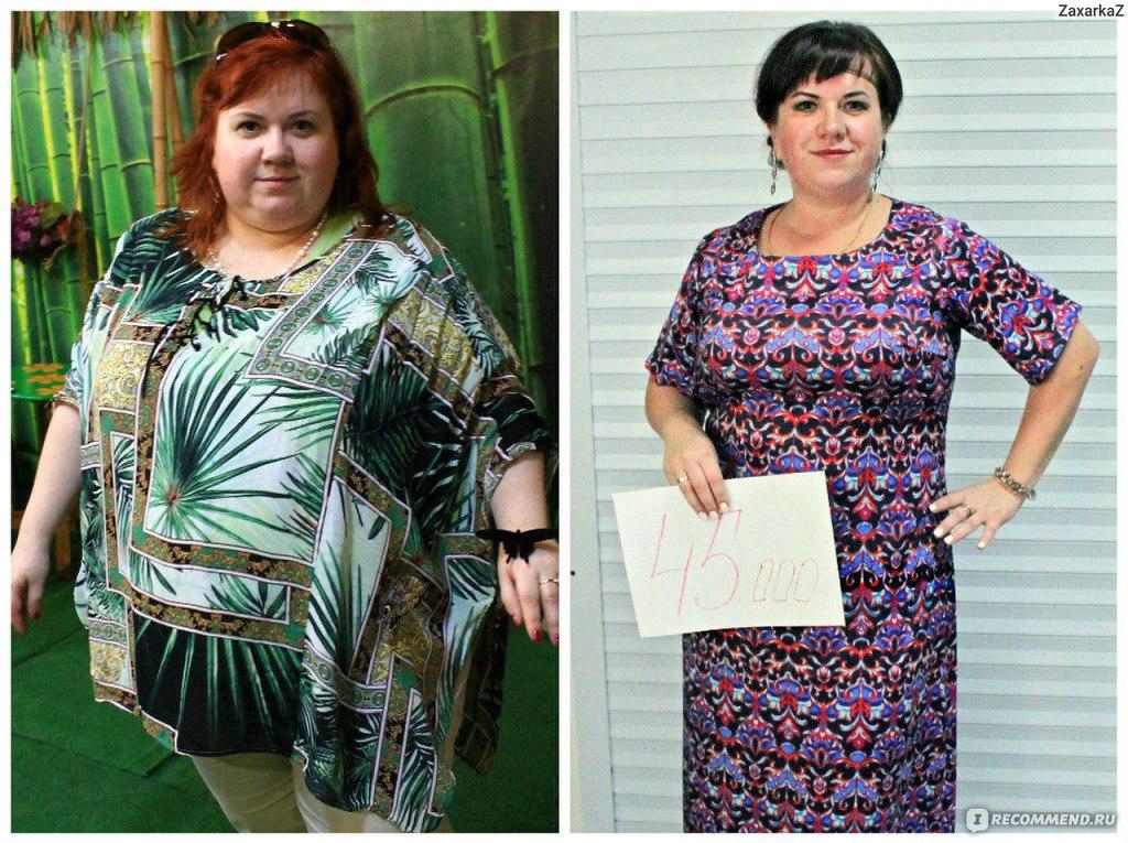 как я похудела отзывы похудевших