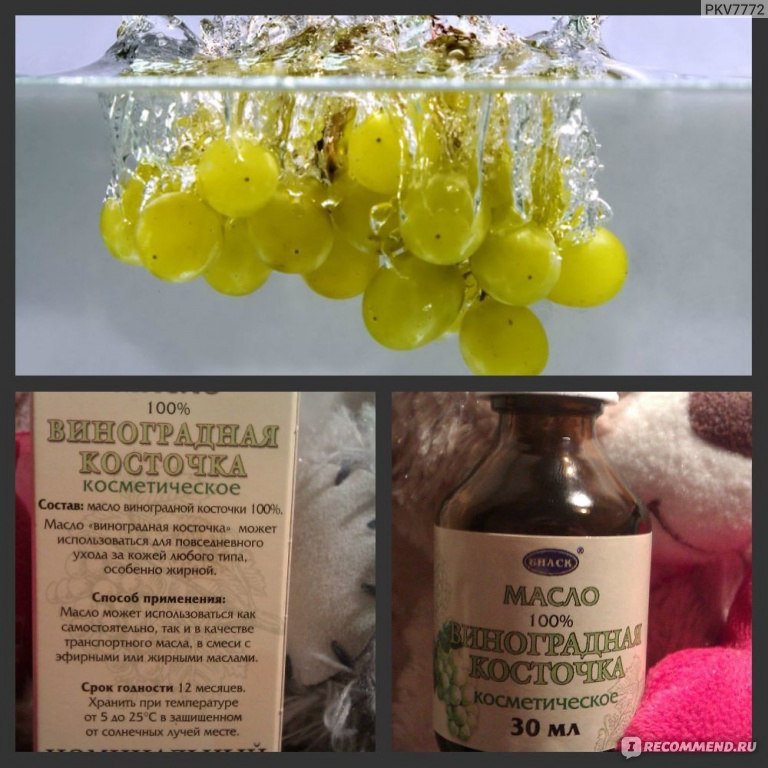 Виноградное масло как сделать