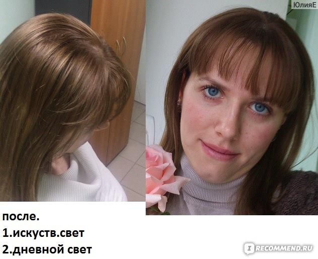 Гарньер ольха на мелированные волосы
