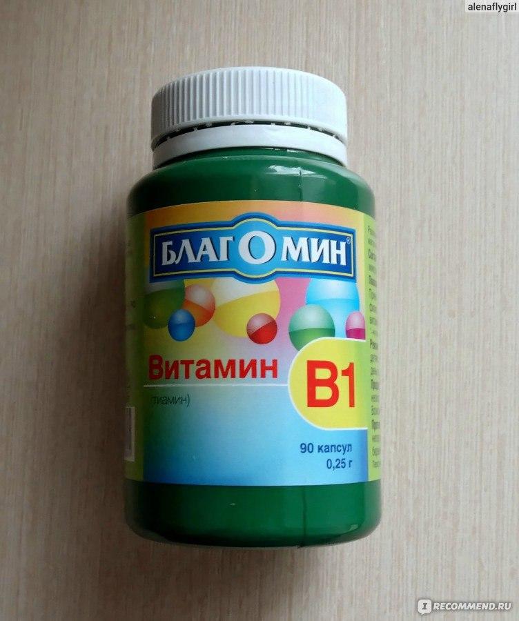 благомин витамин в12 инструкция по применению