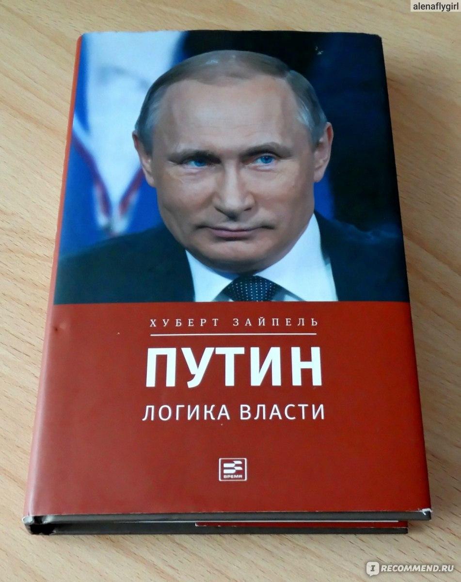 Российская рулетка книга игровые автоматы скачать на телефон нокиа аша 300 бесплатно