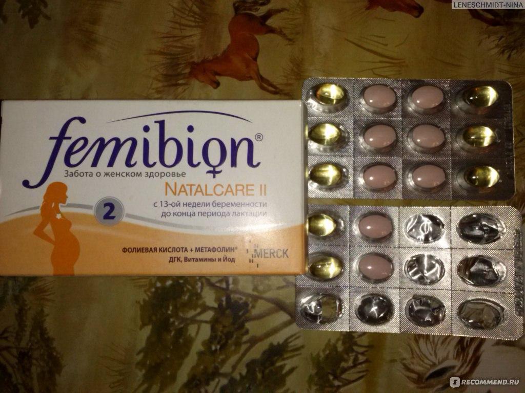 Фемибион 2 при выпадении волос