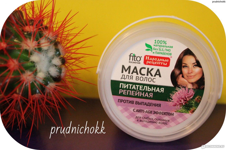 Маски для волос против выпадения волос с репейным маслом и