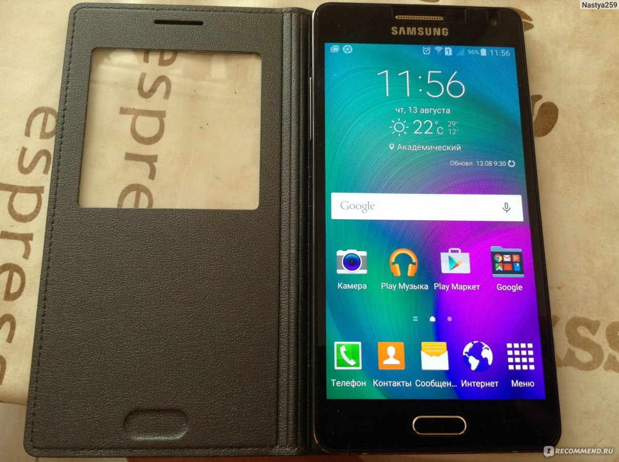 Samsung a5 как сделать экрана