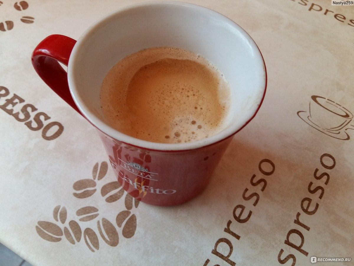Приготовить сироп для кофе