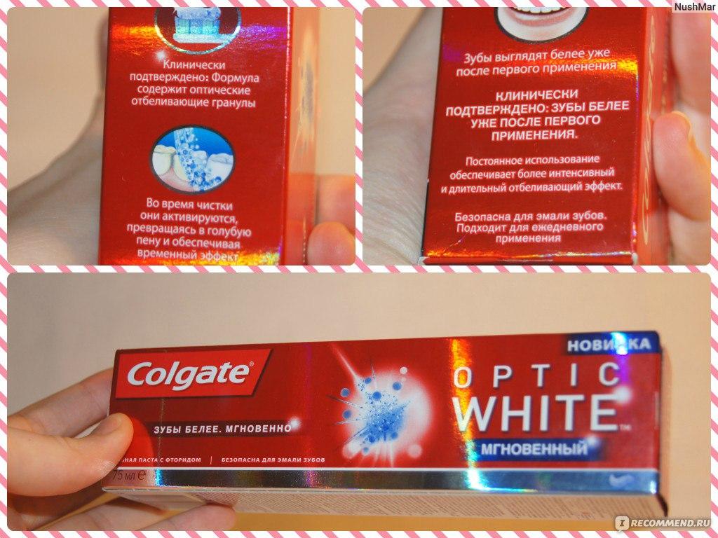 Безопасные пасты для зубов