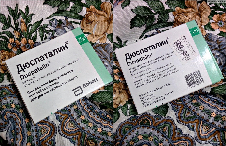 дуспаталин инструкция цена в россии