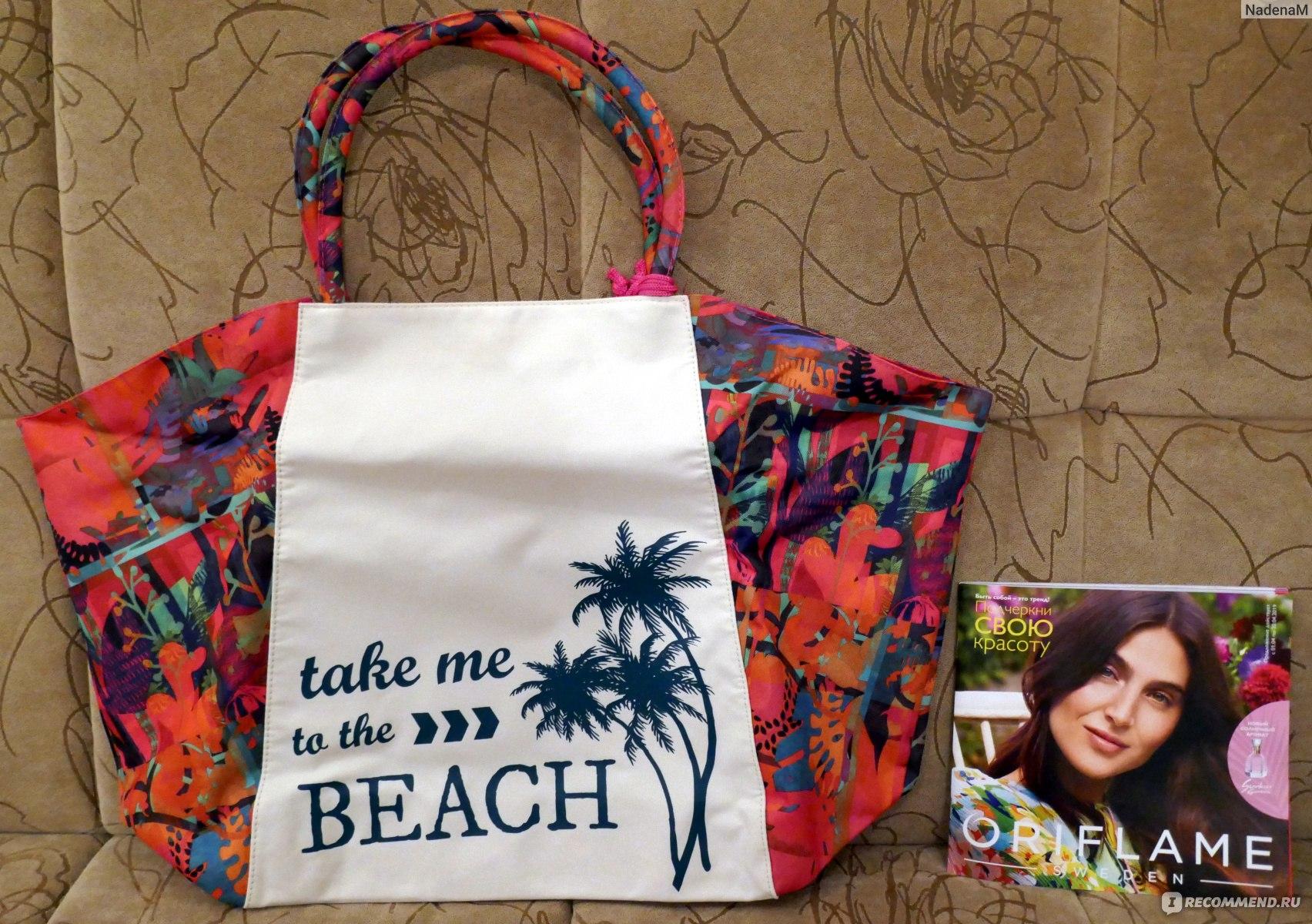 c885cbc3a17d Пляжная сумка Oriflame