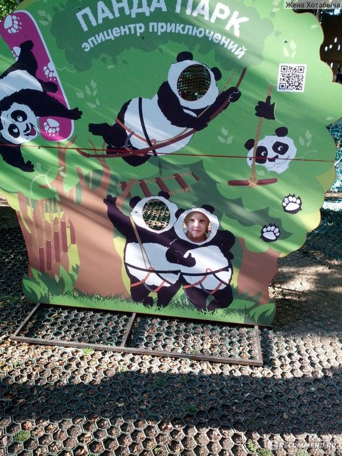 панда парк фото в москве для детей