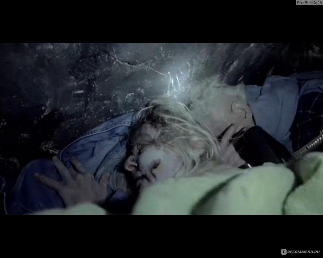 Кадры из фильма фильм ужасов визит