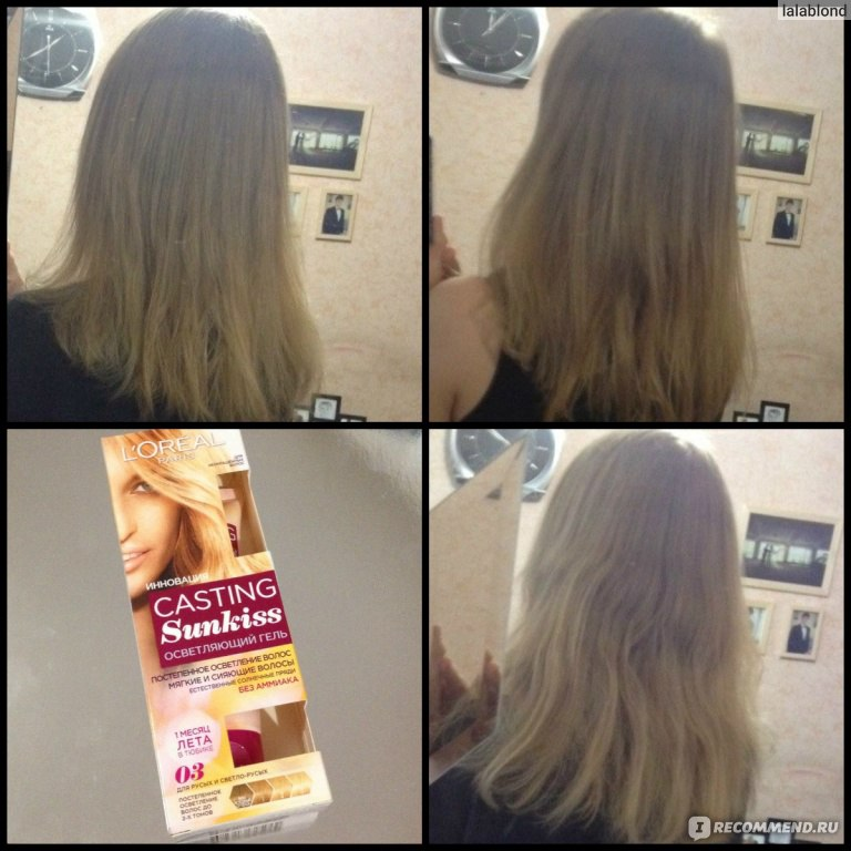 Осветление волос без красок в домашних условиях 683