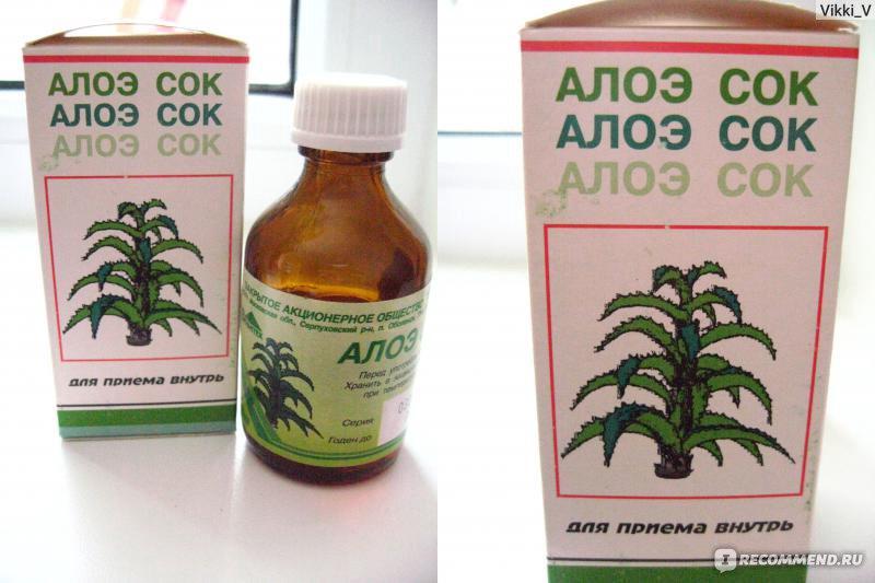 Как из алоэ сделать лекарство для желудка