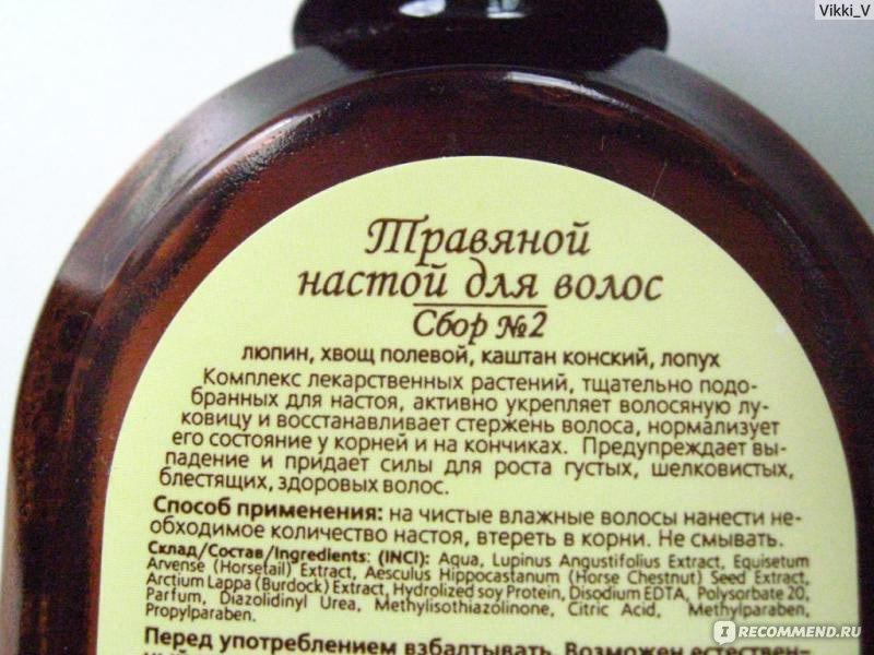 Рецепты из корня лопуха для волос
