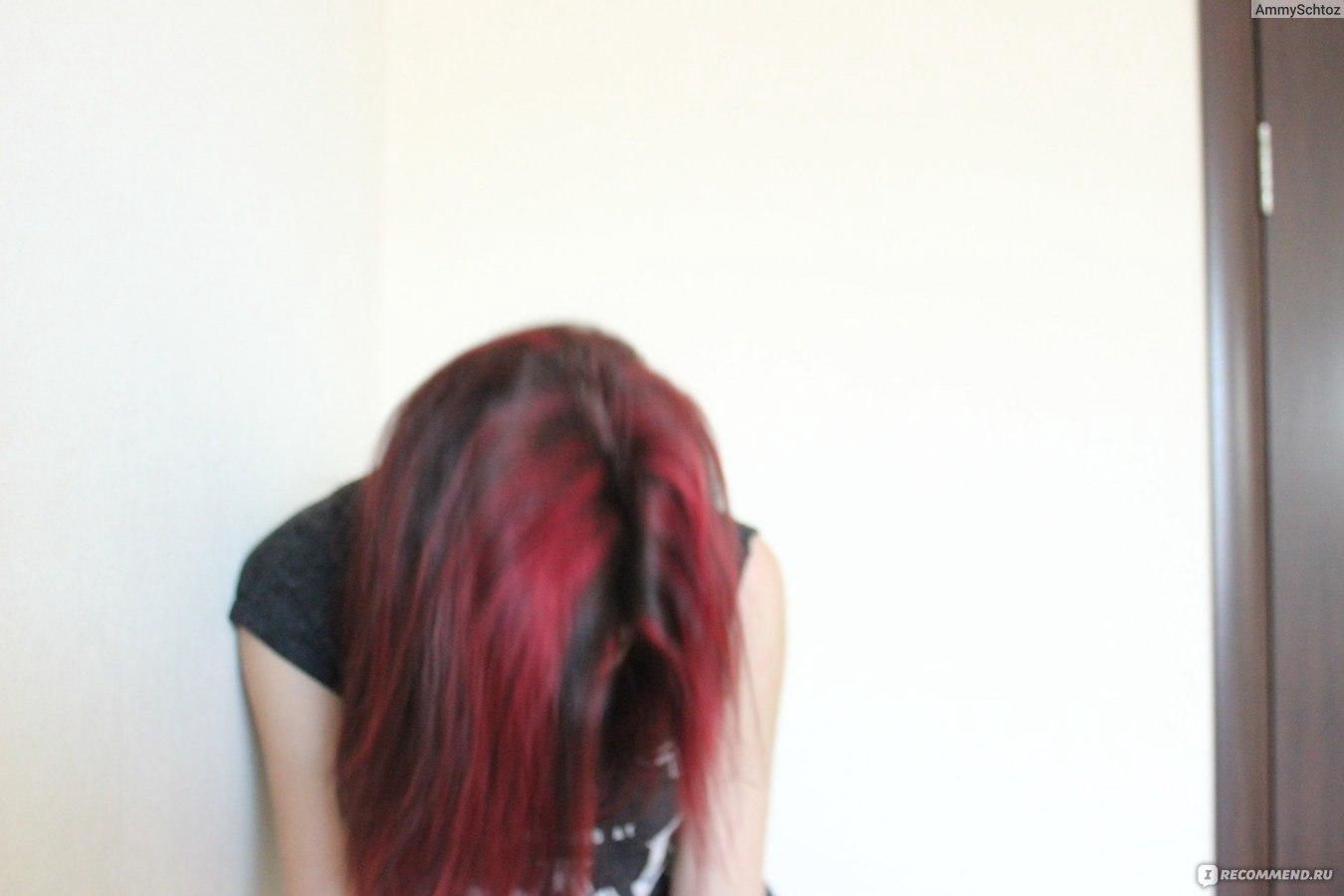 Kapous professional life color бальзам оттеночный для волос