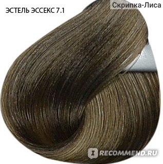 Краска для волос эстель 7.1 пепельно русый