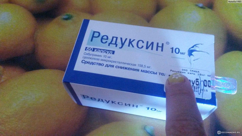 Можно ли похудеть принимая таблетки ярина vamdieta