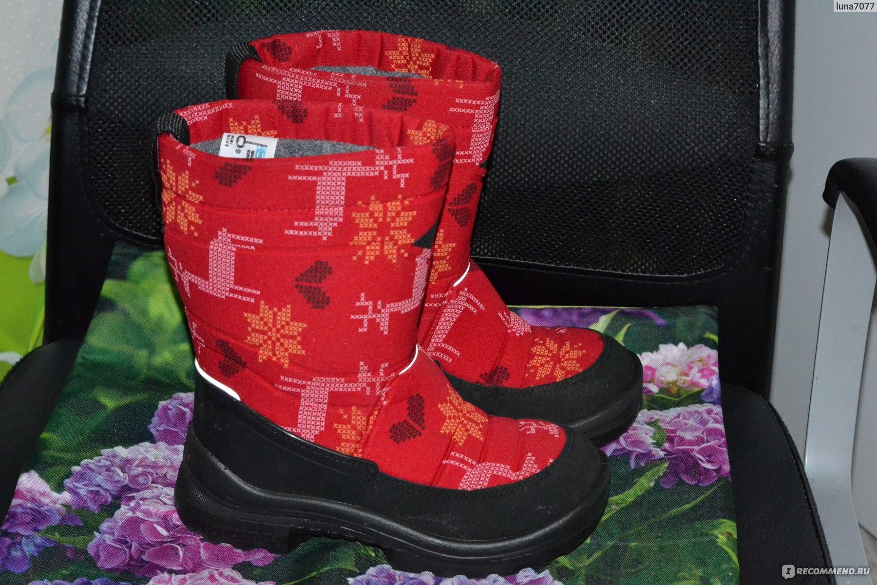 45a0b8e35 Валенки KUOMA putkivarsi - «Обувь для малышей до года и совсем ...