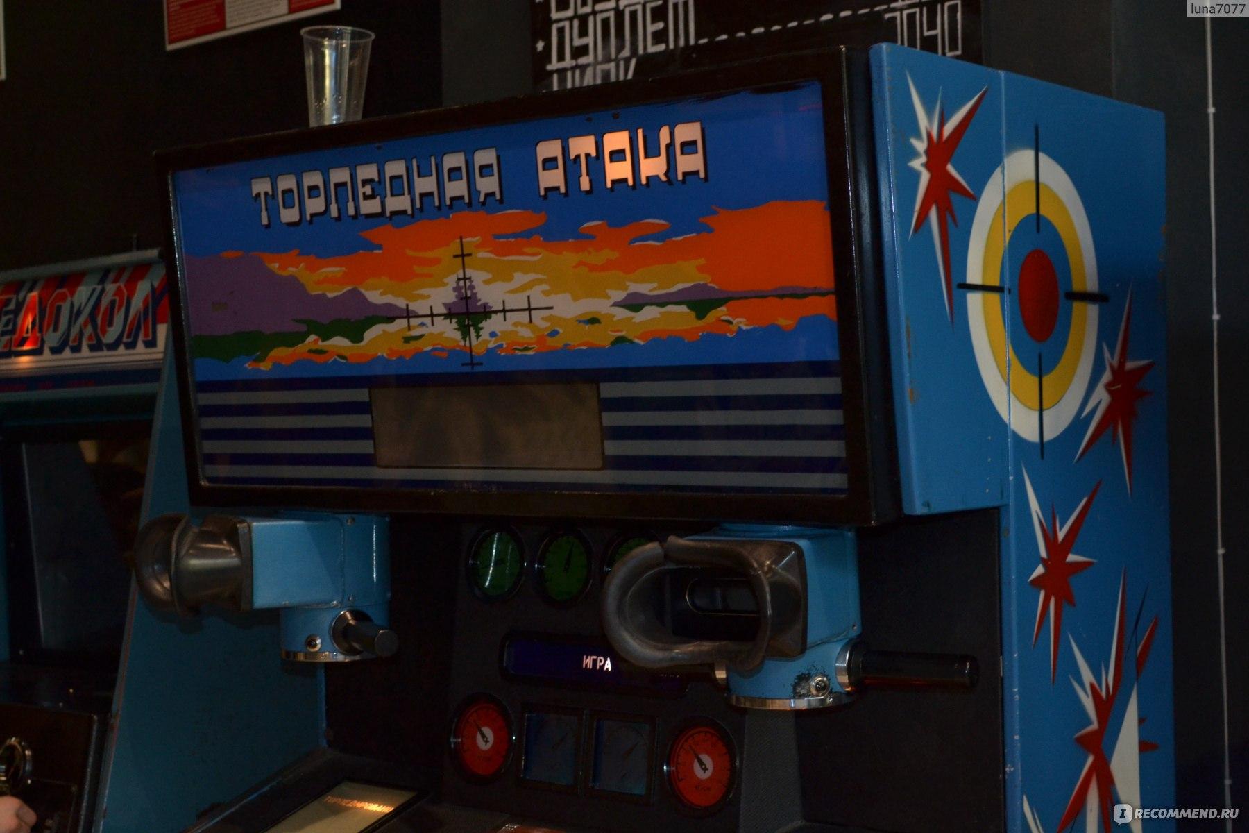 где можно поиграть в игровые автоматы в москве