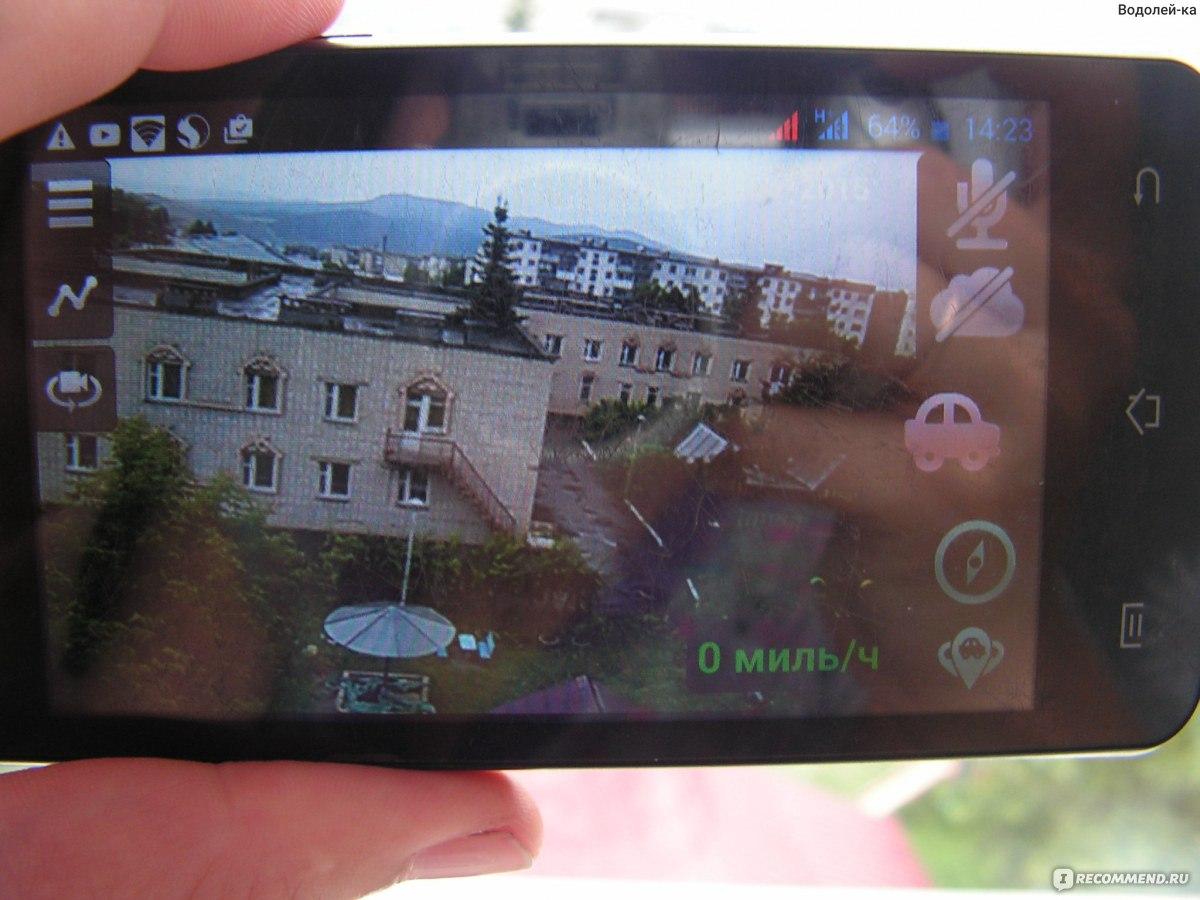 Программы видеорегистраторов для телефона
