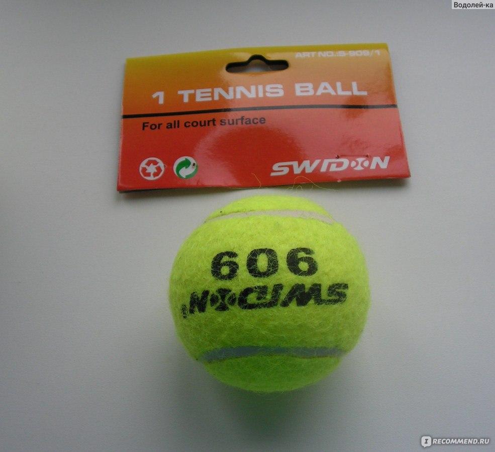 Мячик в попе девушки 12