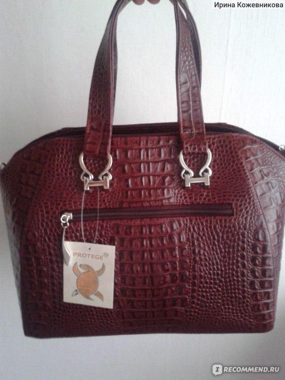 Распродажа женских сумок спб