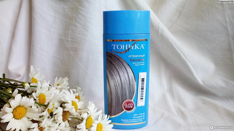 Как пользоваться тонирующим бальзамом для волос