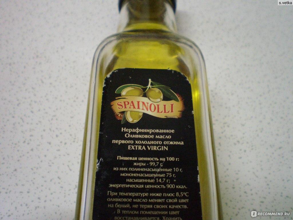 ispolzovanie-olivkovogo-masla-vmesto-smazki-v-sekse