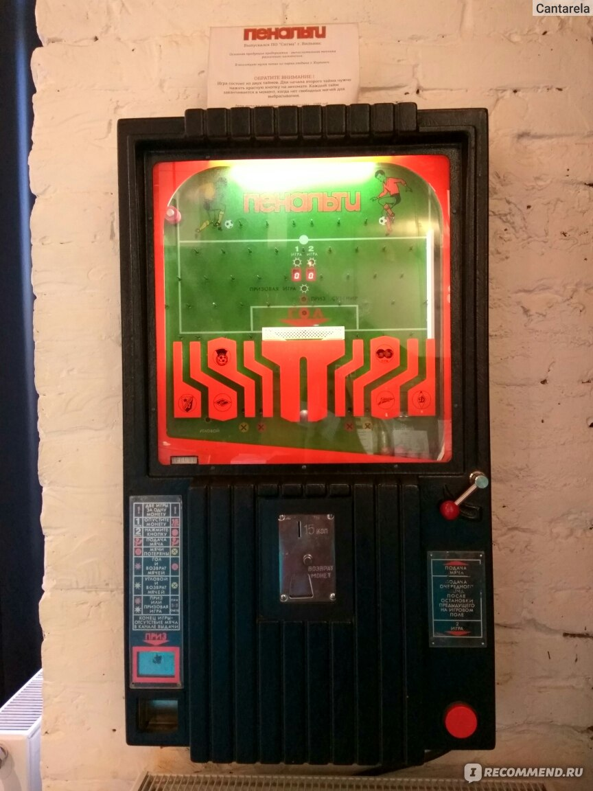 скачать эмуляторы игровые автоматы бесплатно