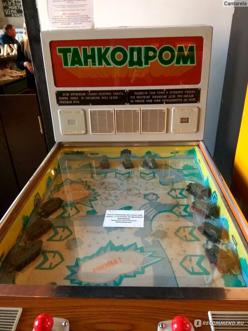Игровые автоматы корабли