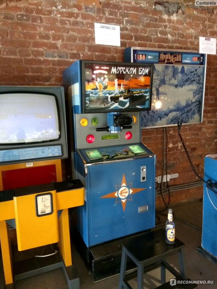 Советские игровые автоматы нижний новгород где поиграть игровые автоматы эскимос