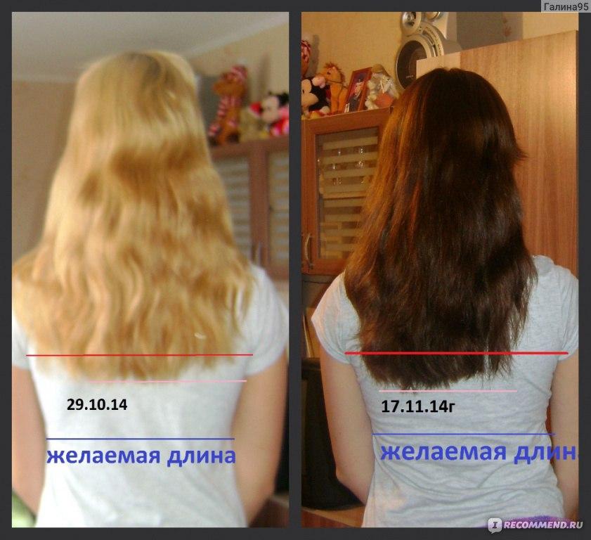 Как осветлить волосы в домашних условиях без 752