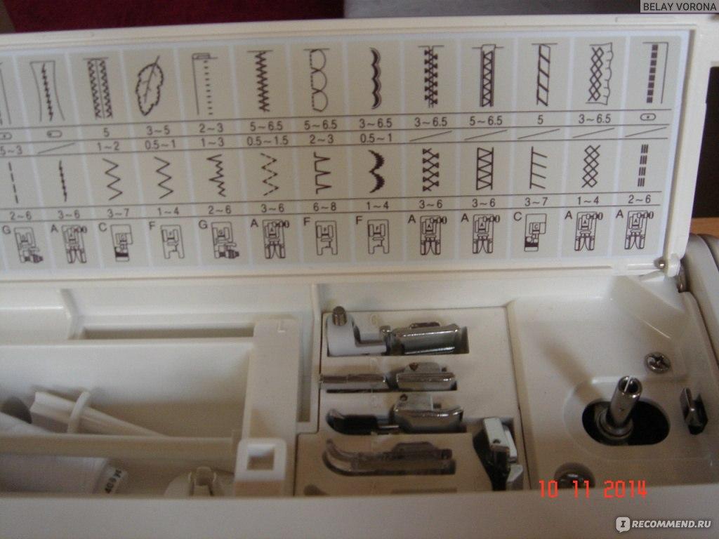подробная инструкция к швейной машине чайка 134