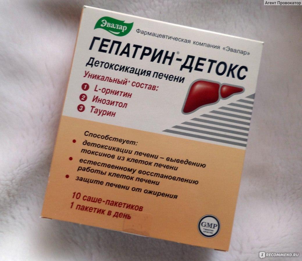 препарат от паразитов немозол