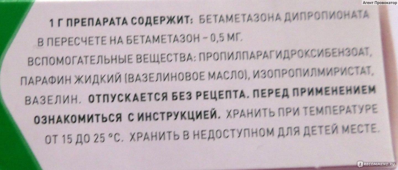 акридерм дерма инструкция