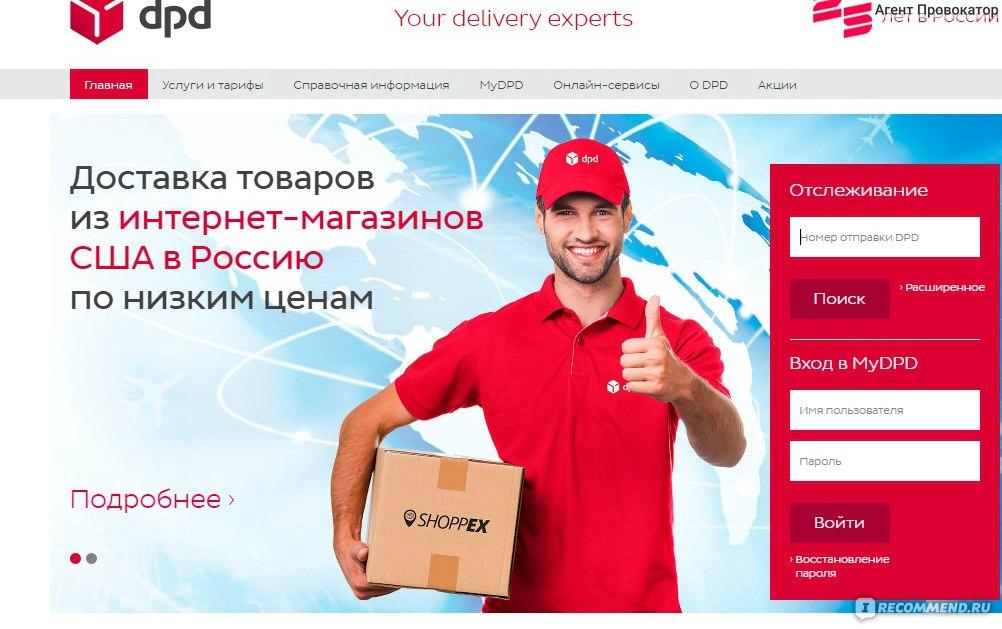 зао вторая стивидорная компания официальный сайт