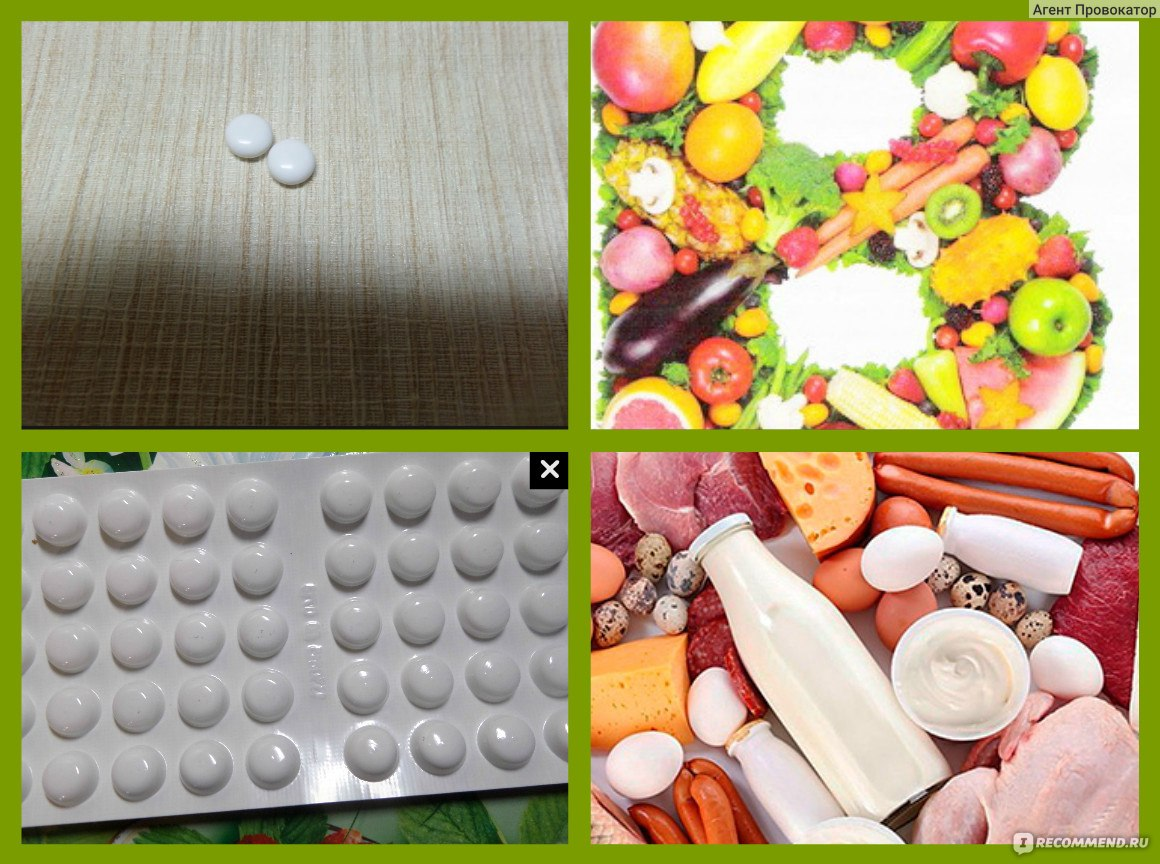 витамины пентовит инструкция цена