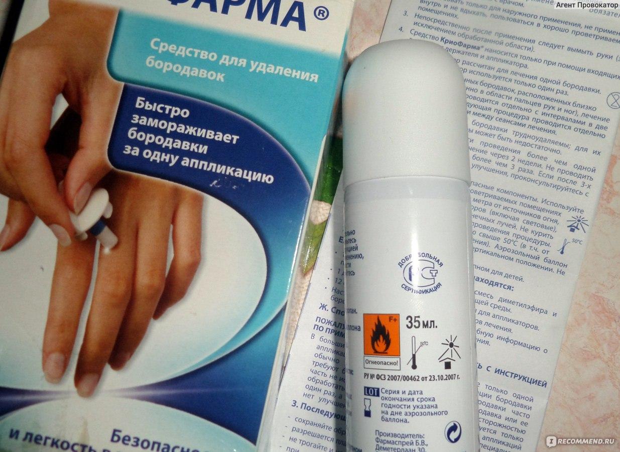 Удалить волосы навсегда аптечными средствами