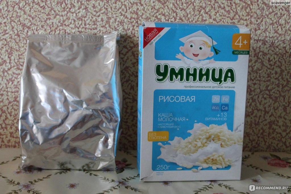 Из детской смеси рецепт с фото