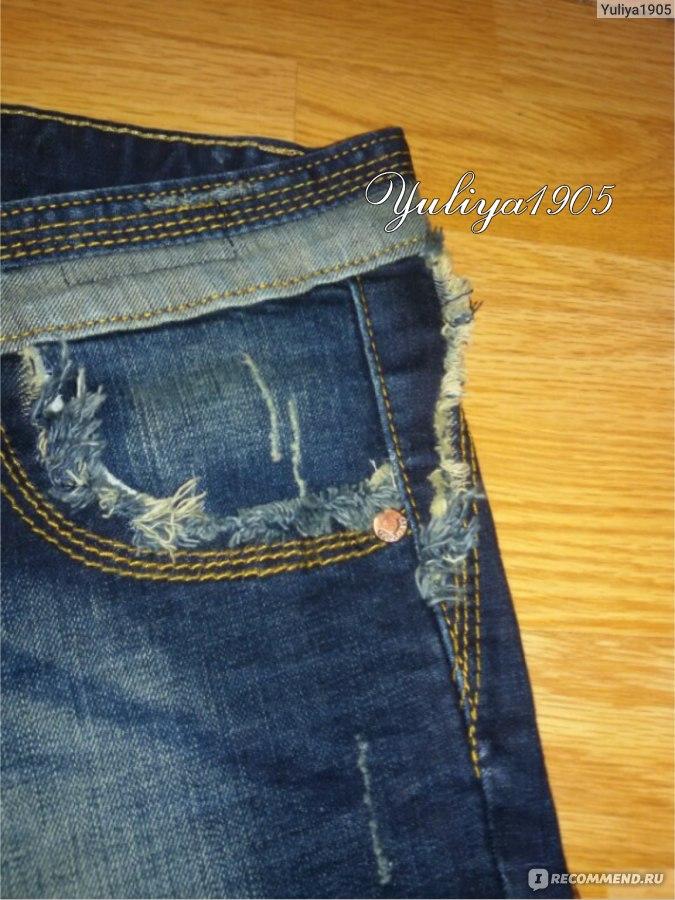 Как сделать чтобы джинсы не протирались между ног