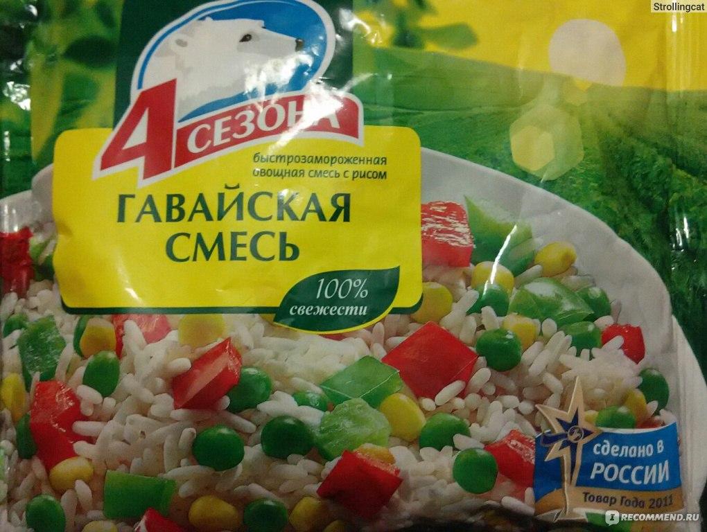 Салат витаминный от перчунов