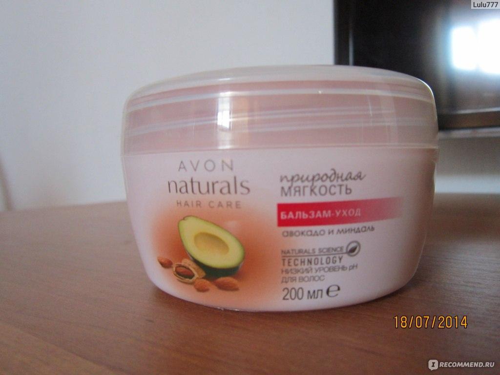 Бальзам уход для волос природная мягкость авокадо и миндаль