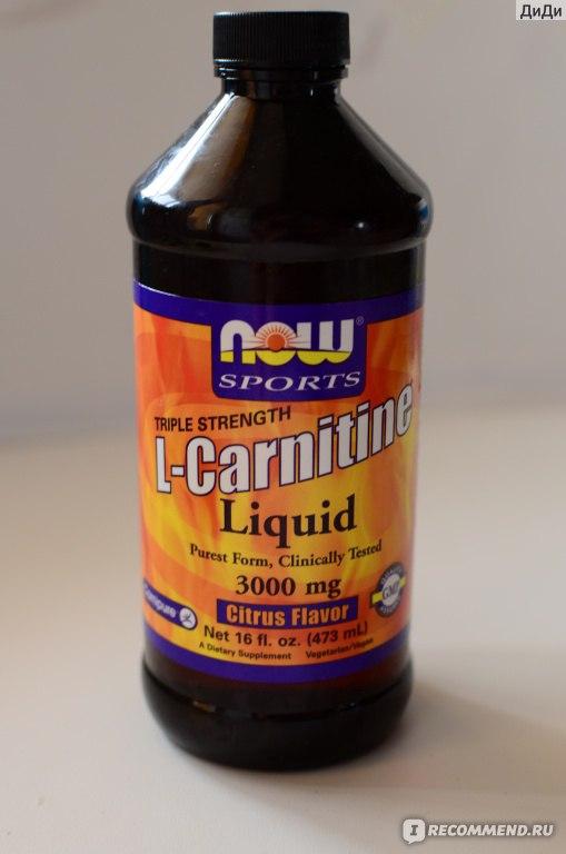 л-карнетин какой из аптечных натуральный