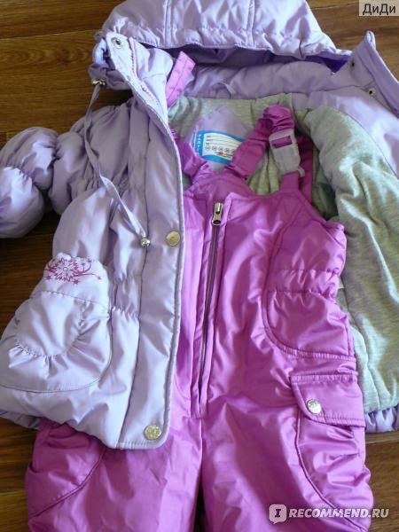Рунекс Одежда Для Детей