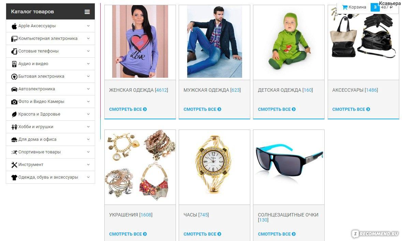 Оптовый Интернет Магазин Одежды Из Китая