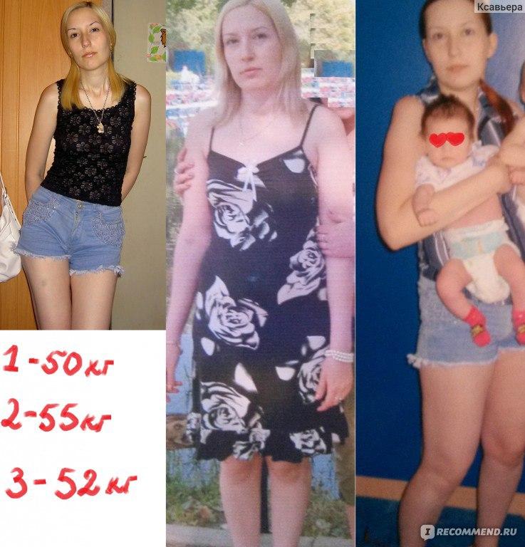 Система похудения для 50 лет