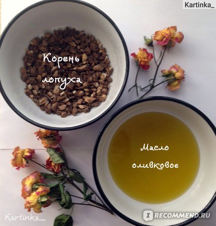 Как сделать репейное масло в домашних условиях фото 723