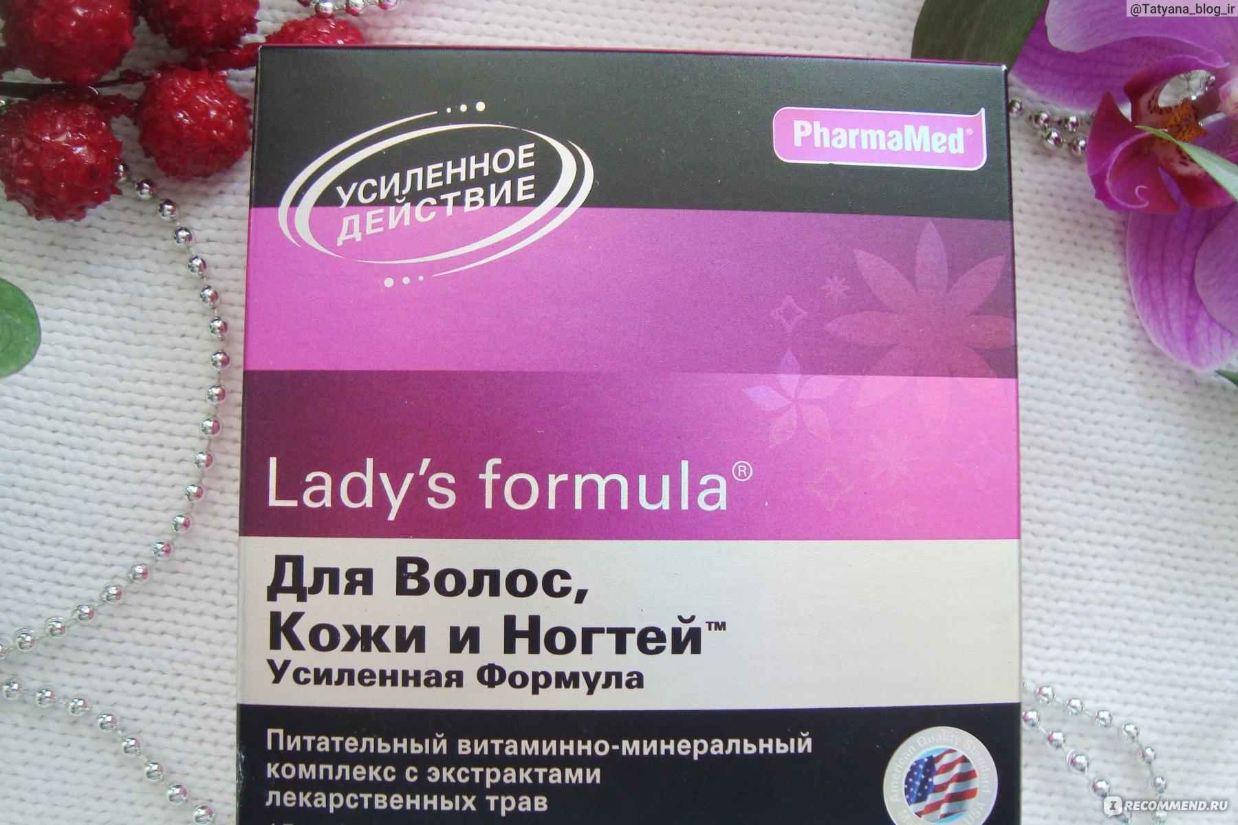 Ladys formula волосы кожа ногти