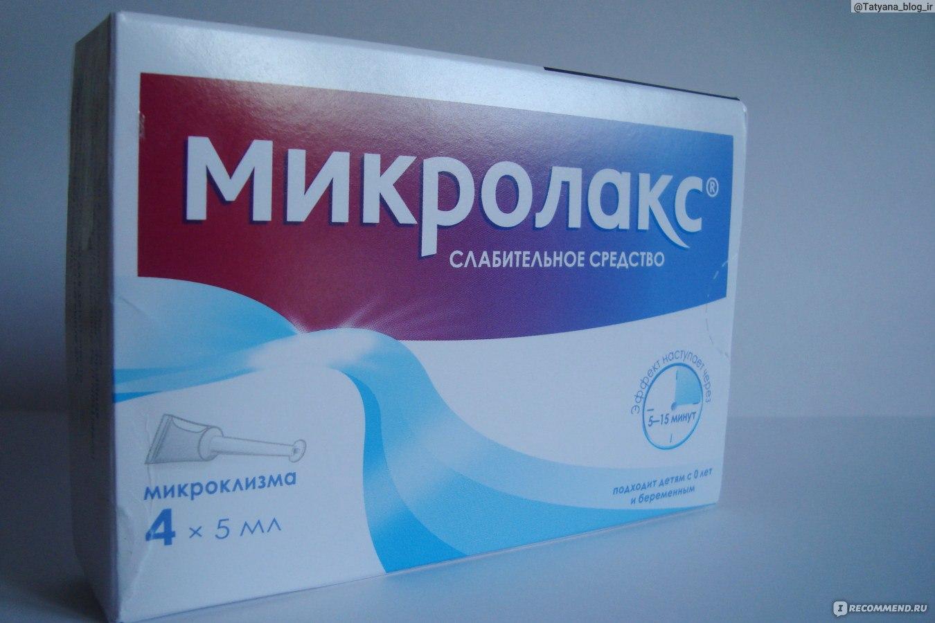 Слабительное средство для очищения кишечника в домашних  17