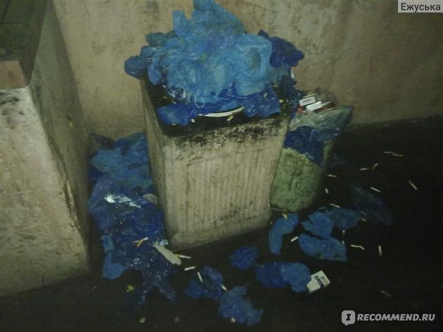 111 поликлиника на гончарова официальный сайт