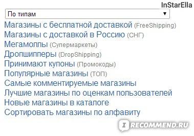 9b587624b LowCost2.ru - Каталог зарубежных интернет-магазинов - «Каталог ...